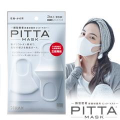 PITTA MASK WHITE, маска-респиратор стандартный размер 3 шт в упаковке (белая)