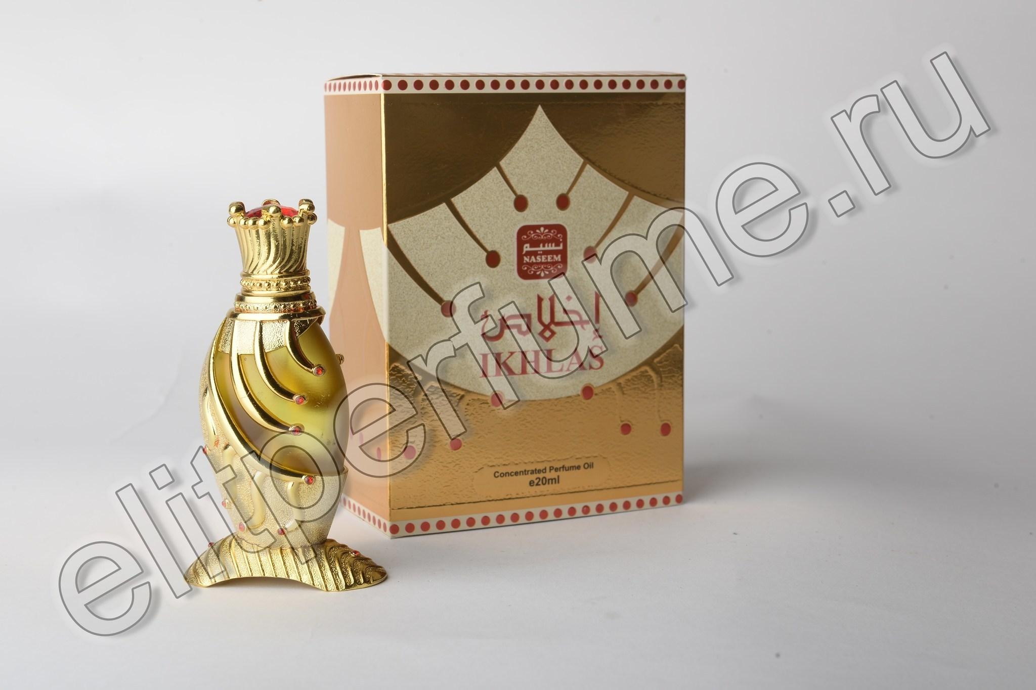 Пробник для IkhLas Ихлас 1 мл арабские масляные духи от Насим Naseem Perfumes