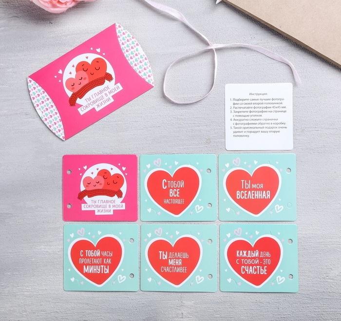Набор для создания подарка Сердечки фото