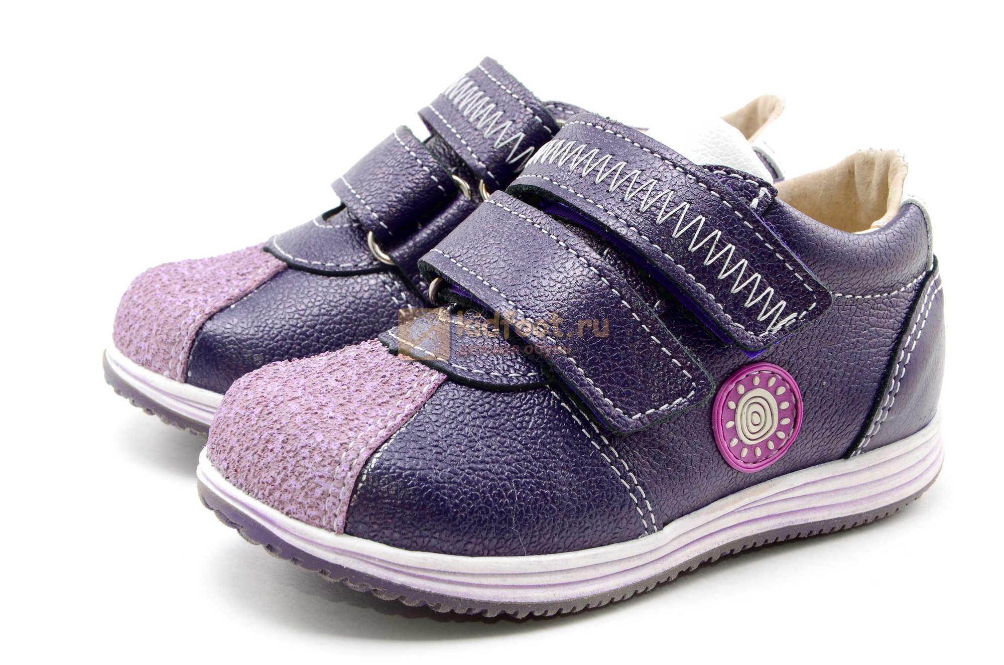 Ботинки для девочек Лель (LEL) из натуральной кожи на липучках цвет фиолетовый, 3-927A