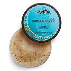 """Пенящийся скраб для тела """"Счастьe"""" с пряной ванилью и маком, Zeitun"""