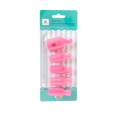 Зажимы для снятия гель-лака на ногах (5 шт/упак) розовые