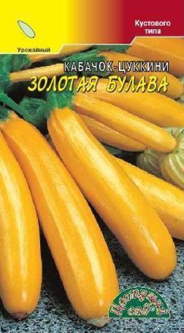 Семена Кабачок Золотая булава (куст) ц/п