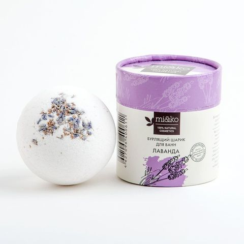 Мико бурлящий шарик для ванн Лаванда 185 г