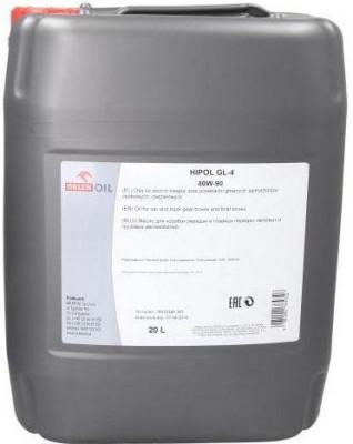 OrlenOil Hipol 80W90 GL-4 Трансмиссионное масло для МКПП