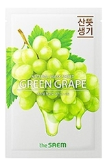 Тканевая маска для лица с виноградом, The SAEM, Natural Green Grape Mask Sheet. 21мл