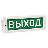 Двухстороннее световое табло 220В КРИСТАЛЛ-220-Д
