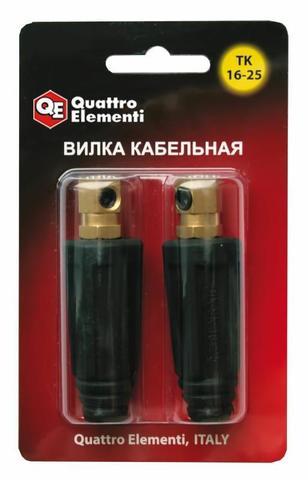 Кабельный разъем QUATTRO ELEMENTI вилка сварочного кабеля ТК 16-25 ( до 200 А/45В)  2 шт в (771-176)