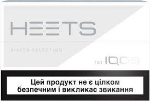 HEETS Silver Selection