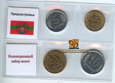 Набор монет: Приднестровье