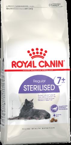 Sterilised 7+ - для стерилизованных кошек старше 7 лет