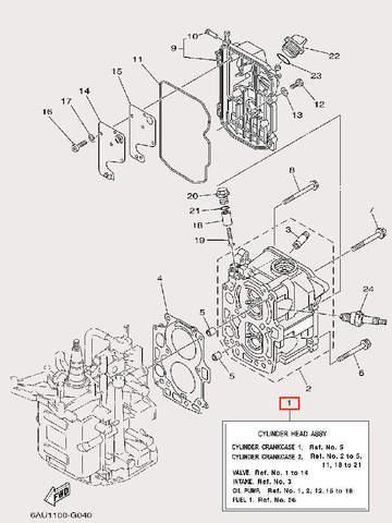 Головка блока в сборе для лодочного мотора F9,9 Sea-PRO (4-1)