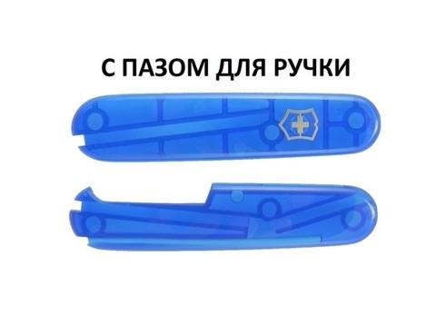 Набор накладок с пазом для ручки для ножа Victorinox 91 мм., цвет - синий полупрозрачный