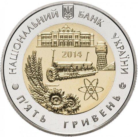 """5 гривен """"75 лет Кировоградской области"""" 2014 год (биметалл)"""