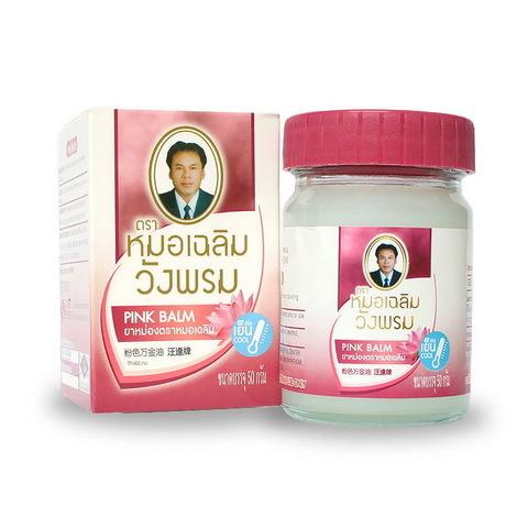 Тайский розовый бальзам WANGPROM HERB. 50 мл.
