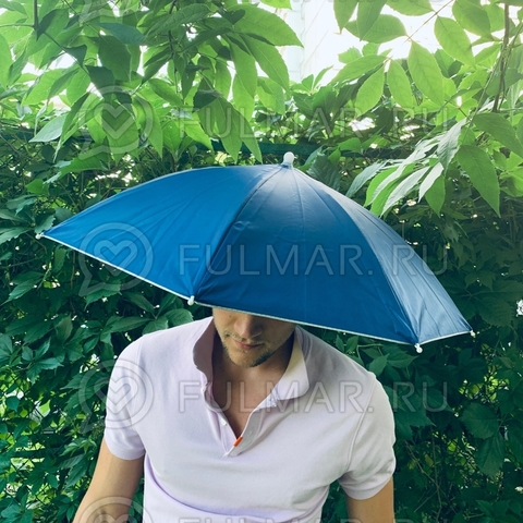 Зонт-шляпа на голову 62 см Синий на резинке