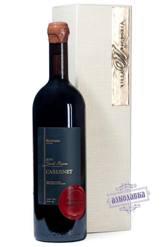 Вино коллекционное Мысхако Каберне урожай 2006 года, 0,75 л