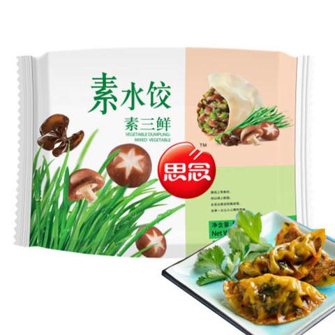 https://static-ru.insales.ru/images/products/1/283/97755419/vegetable_dumplings_new.jpg