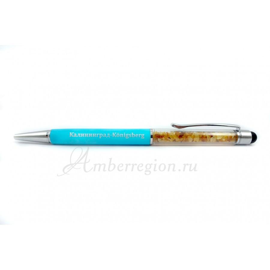 Ручка-стилус с янтарем (голубая)