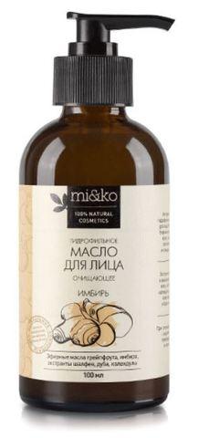 Мико гидрофильное масло для лица Имбирь 100 мл
