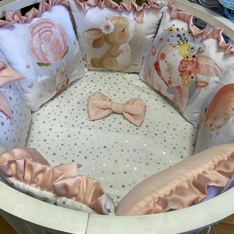 Комплект в детскую кроватку УНИВЕРСАЛЬНЫЙ 11 предметов