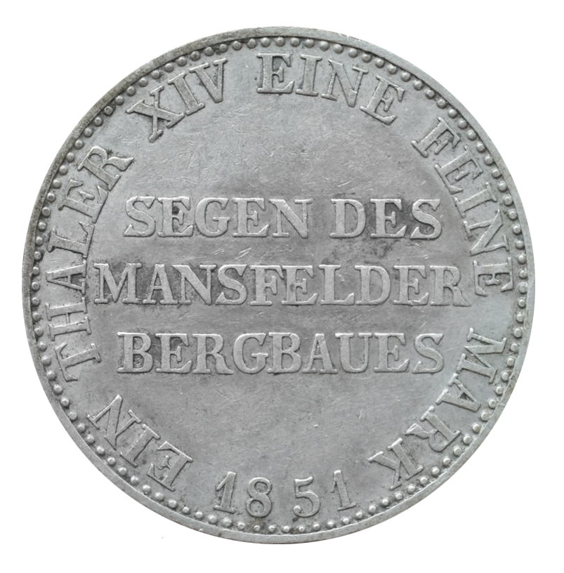 Талер 1851 год. Пруссия. ( А ). Фридрих Вильгельм. Серебро. XF