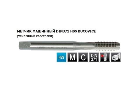 Метчик М2,5х0,45 (Машинный) DIN371 2N(6h) C/2P HSS L50мм Bucovice(CzTool) 101025