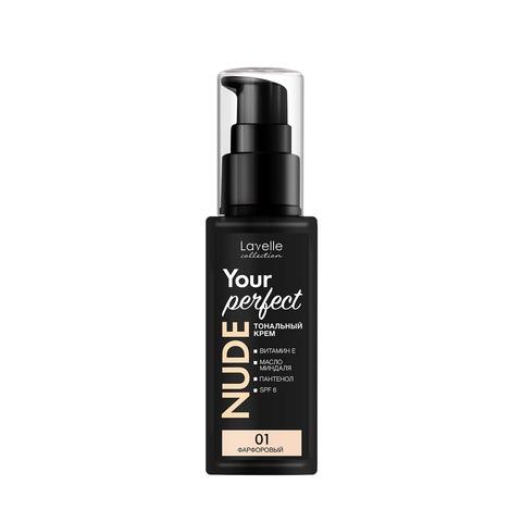 LavelleCollection Тональный крем матирующий Your Perfect Nude тон01 фарфоровый  35мл