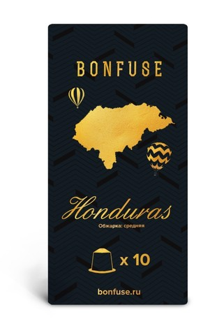 "Капсулы Nespresso ""Honduras"" medium roast (10 капсул в упаковке)"