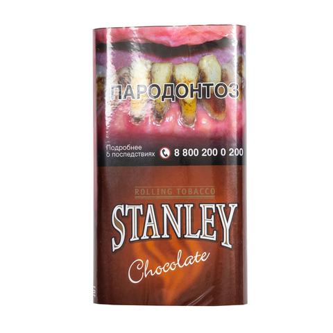 Табак сигаретный Stanley Chocolate 30 г