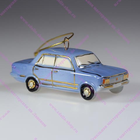 Фарфоровая игрушка «Жигули» ВАЗ 2107