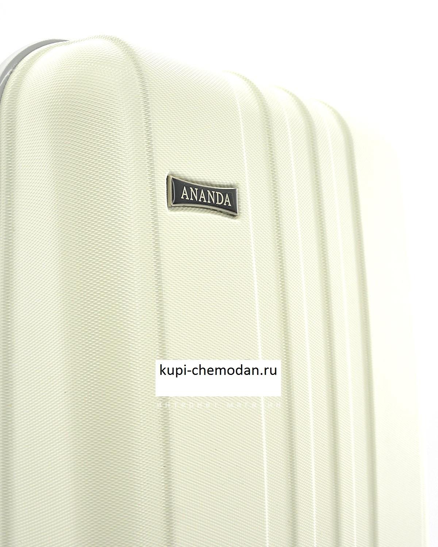 Чемодан Ananda 533 Белый (M)