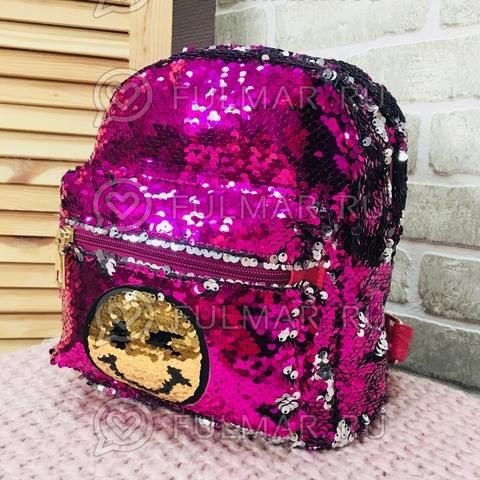 Рюкзак с двусторонними пайетками нашивкой Смайлик меняет цвет Фуксия-Серебристый