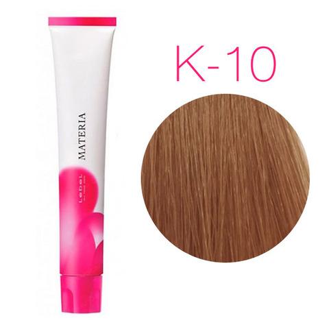 Lebel Materia 3D K-10 (яркий блондин медный) - Перманентная низкоаммичная краска для волос