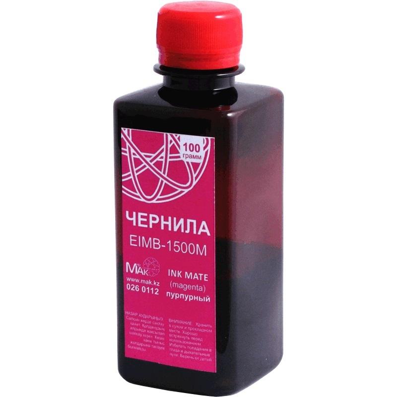 Epson INK MATE EIMB-1500M, 100г, пурпурный (magenta)
