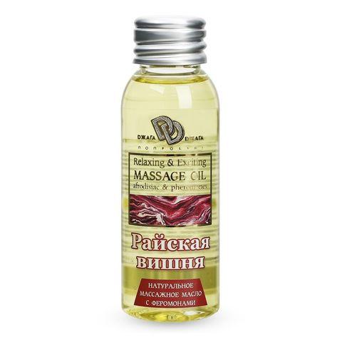 Натуральное массажное масло  Райская вишня  - 50 мл.