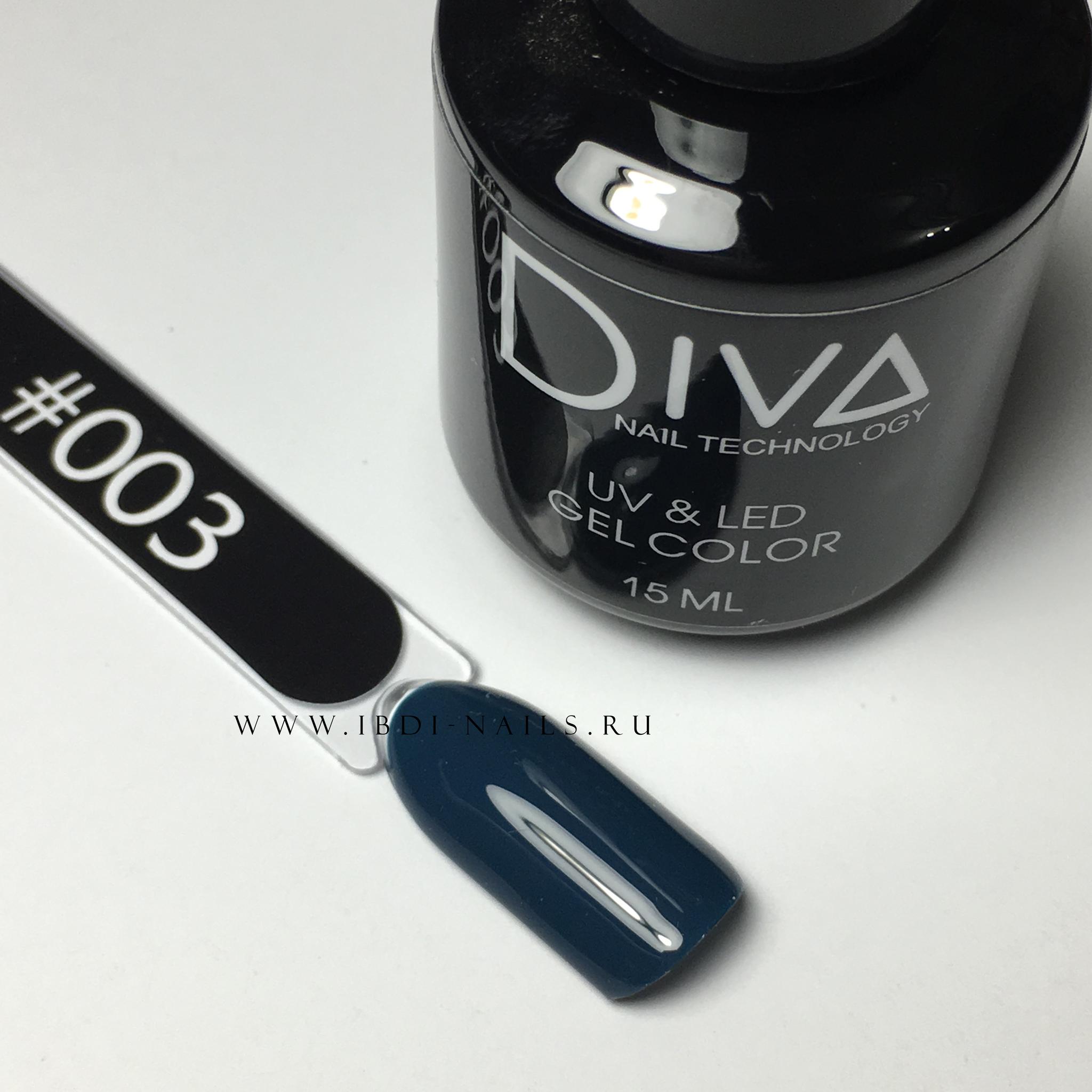 Гель-лак DIVA 003 15мл
