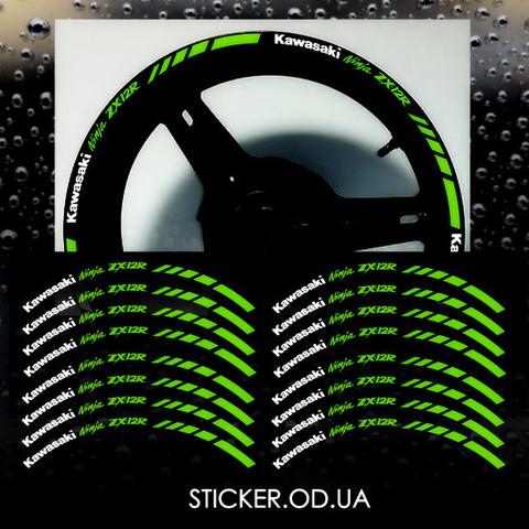 Комплект флуоресцентных наклеек на диски KAWASAKI ZX-12R Ninja