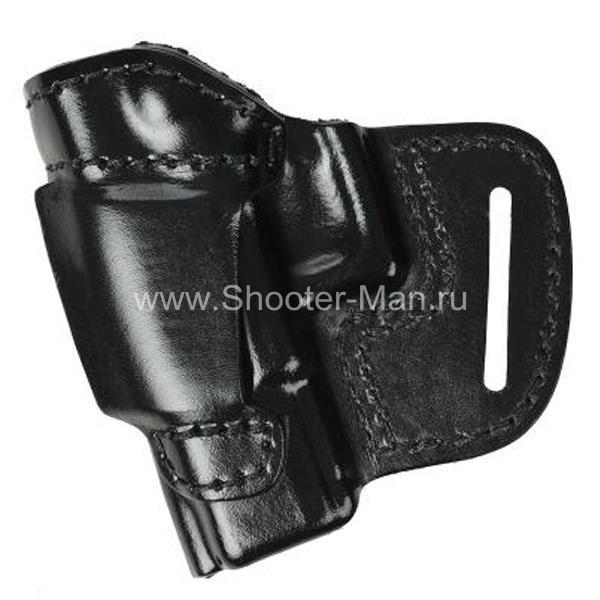 Кобура кожаная поясная для пистолета Глок 21 ( модель № 5 )