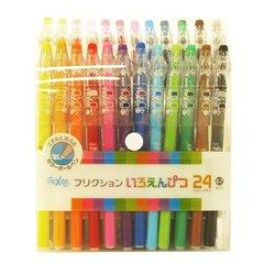 Ручки Pilot FriXion Ball Pencil (набор 24 цвета)