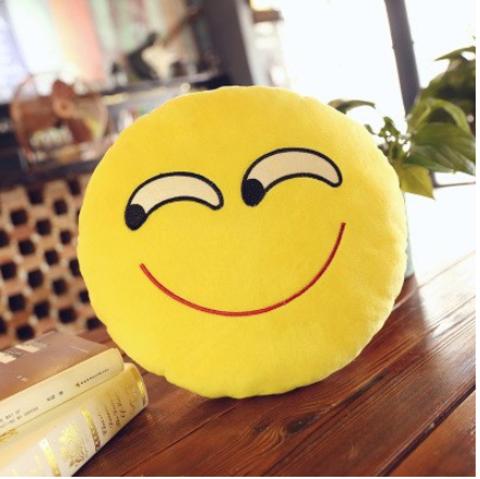 Подушка Emoji Happy (Эмоджи Счастливый)