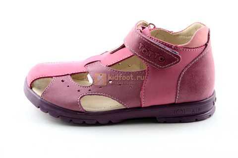 Босоножки Тотто из натуральной кожи с закрытым носом для девочек, цвет сиреневый розовый. Изображение 3 из 12.