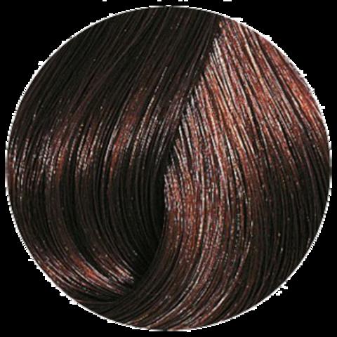 Wella Professional Color Touch Plus 55/04 (Бренди) - Тонирующая краска для волос