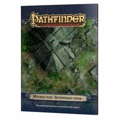 Pathfinder. Игровое поле «Затерянный город»
