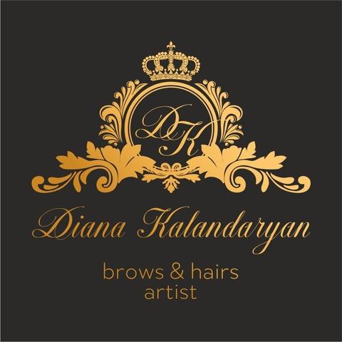Логотип для бровиста Diana Kalandaryan