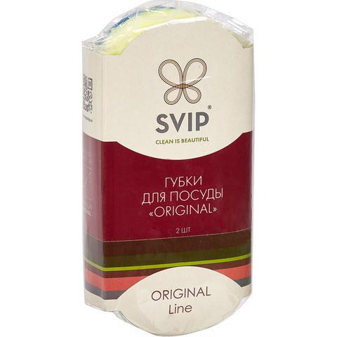 Губки для мытья посуды Svip Original поролоновые 95х95х50 мм 2 штуки в упаковке