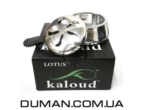 Kaloud Lotus (Калауд лотус) для кальяна Silver