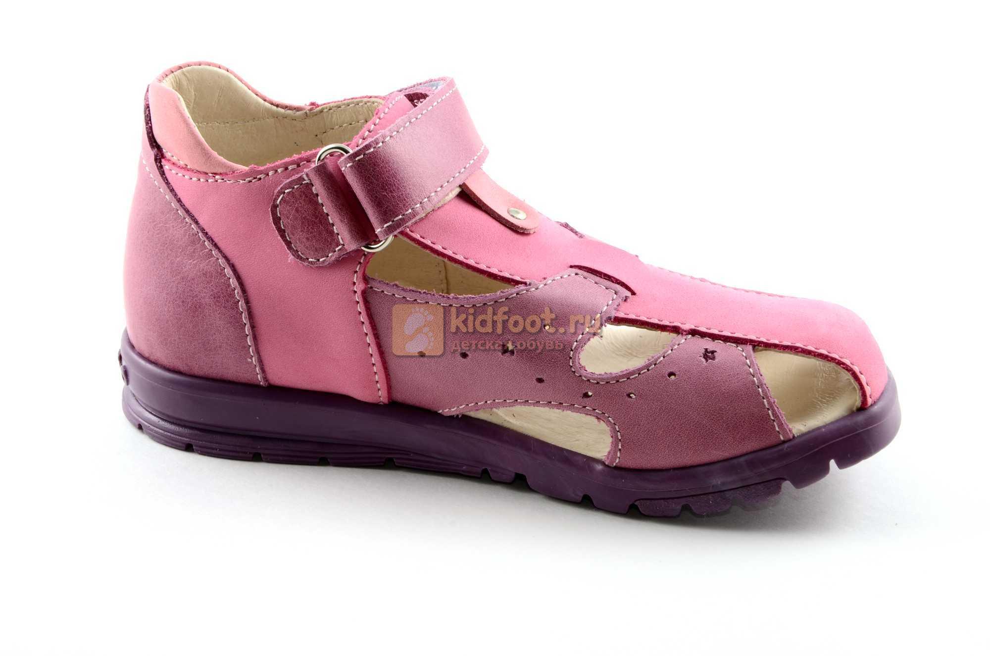 Босоножки Тотто из натуральной кожи с закрытым носом для девочек, цвет сиреневый розовый