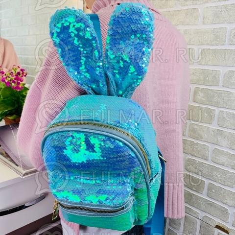 Рюкзак с ушами зайца в пайетках меняет цвет Голубой блестящий-Голубой матовый