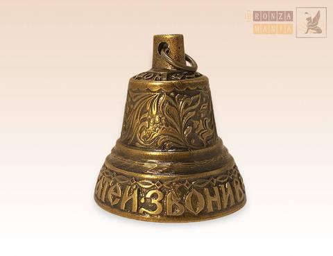 колокольчик № 5 - Хохлома-Звони веселей-Живи богатей